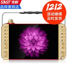 13寸zw戏机老的唱cq卡收音听戏机高清广场舞视频播放器9