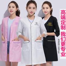 新式韩zw半永久纹绣cq袖美容院美容师皮肤管理工作服定制logo
