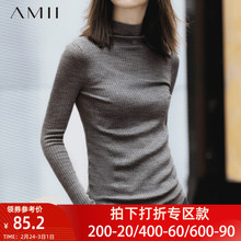 Amizw女士秋冬羊jj020年新式半高领毛衣修身针织秋季打底衫洋气