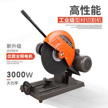 切割机zw用多功能木jj45度角大功率工业级型材金属切割机配件