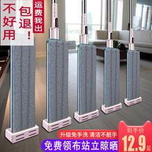 免手洗zw板懒的家用lz0新式瓷砖地木地板一拖净拖布免洗地拖