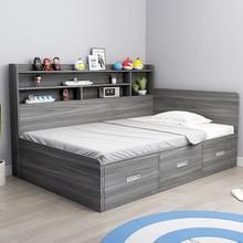 现代简zw榻榻米床(小)lz的床带书架款式床头高箱双的储物宝宝床