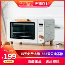 (小)宇青zw LO-Xwb烤箱家用(小) 烘焙全自动迷你复古(小)型