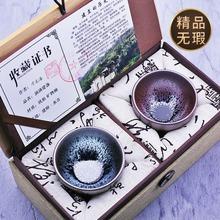 原矿建zw主的杯铁胎wh工茶杯品茗杯油滴盏天目茶碗茶具