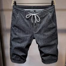 短裤男zw天薄式宽松xs仔中裤灰色潮流5分裤休闲马裤弹力超薄
