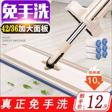 懒的免zw洗平板家用xs一拖净拖地神器免洗干湿两用地拖布