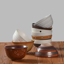 日式创zw餐具黑色复xs家用陶瓷碗汤碗酒店餐碗家用米饭碗
