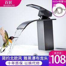 卫生间zw冷热面盆龙xs浴室洗手间台上盆脸盆黑色瀑布水龙头