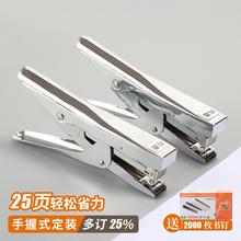 手握式zw书机办公用yi外卖专用加厚大号学生用钉书机