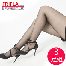 Frizxla日本进bx袜丝袜打底裤黑色裸色春秋性感女连体薄式丝袜