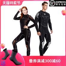hiszxa男3MMns暖女连体水母防寒湿式冬季自由浮潜游泳衣