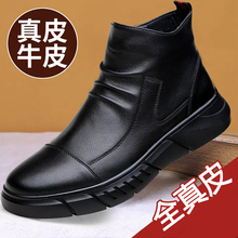 马丁靴zx真皮冬季加sb保暖英伦风高帮鞋子男鞋黑色靴子棉鞋潮