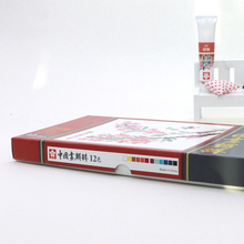 日本樱zx单支国画颜sb色18色24色套装颜料12毫升进口颜料