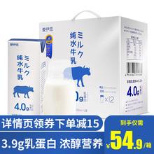 爱伊恋zx水牛乳宝宝sb的营养早餐纯200ml*12盒