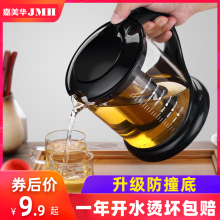 耐高温zx茶壶家用过sb花茶功夫茶单壶加厚冲茶具套装