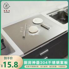 304zx锈钢菜板擀sb果砧板烘焙揉面案板厨房家用和面板