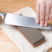 日本菜zx双面剪刀开sb条天然多功能家用方形厨房磨刀器