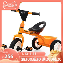 英国Bzybyjoeuk童三轮车脚踏车玩具童车2-3-5周岁礼物宝宝自行车