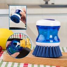日本Kzy 正品 可cs精清洁刷 锅刷 不沾油 碗碟杯刷子