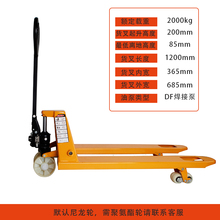 2吨地zy叉车手动叉kj搬运车3吨(小)型搬运车升降手推拉油压托盘