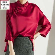 灵犀斋zz族风衬衣宽bp盘扣绸缎衬衫女改良复古旗袍领斜襟上衣