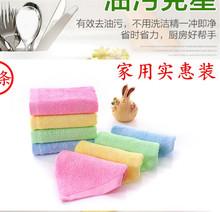 纤维方zz不掉毛吸水qy饭店家用除油洗碗巾10条装幼儿园木棉竹