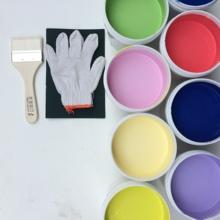 彩色内zz漆调色水性mx胶漆墙面净味涂料灰蓝色红黄蓝绿紫墙漆