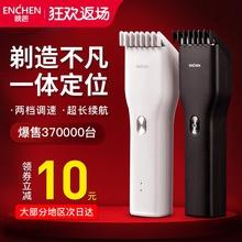 映趣理zz器剃头发神ww剪电推子自助电动理发器家用大的