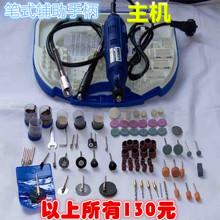 电动木zz蜜蜡菩提打ww玉石套装雕刻机微型电磨切割