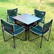 便携式zz载户外折叠ww驾游折叠野餐烧烤桌椅组合简易