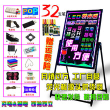 荧光板zz告板发光黑ww用电子手写广告牌发光写字板led荧光板