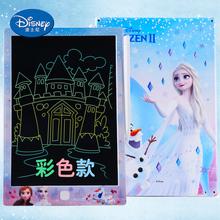 迪士尼zz童液晶绘画ww手写板彩色涂鸦板写字板光能电子(小)黑板