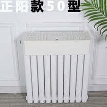 三寿暖zz加湿盒 正ww0型 不用电无噪声除干燥散热器片