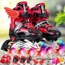 防磨脚zz少年直排轮ww滑宝宝溜冰鞋动力全套三岁女童(小)童滑车