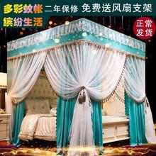 .宫廷zz高加粗不锈ww家用遮光蚊帐1.8m床蚊帐双层布帘床幔。