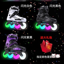 轮滑鞋zz击竞速神器ww可拆卸双向超轻女生专业速滑装备静音防