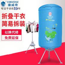 康威奇zz层干衣机暖ww机静音风干机衣服烘干机家用大容量衣柜