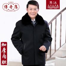 中老年zz衣男爸爸冬ww老年的棉袄老的羽绒服男装加厚爷爷棉服