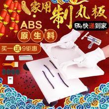 新式药zz(小)型家用芋ww水密丸搓丸器新式丸药制作出条器