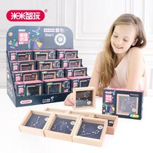 米米智zz 宝宝魔方fe具智力魔珠模型通关玩具12星座密语