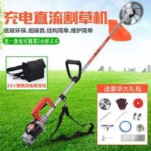 新式2zzV48V6hj2V充电式电动背负式园林割草机除草机打草机割灌机