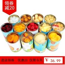 水果罐zz6罐X42hj桃罐头混合整箱午后橘子菠萝什锦杨梅葡萄梨杏