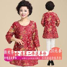 [zzsdhj]中年女装春装民族风蕾丝绣