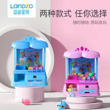 蓝宙儿zz玩具(小)型家sg机迷你夹娃娃机公仔投币游戏机